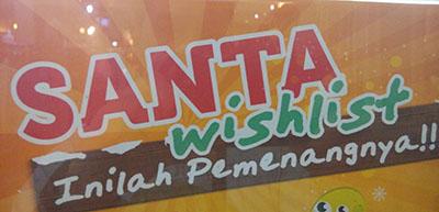santa_wishlish