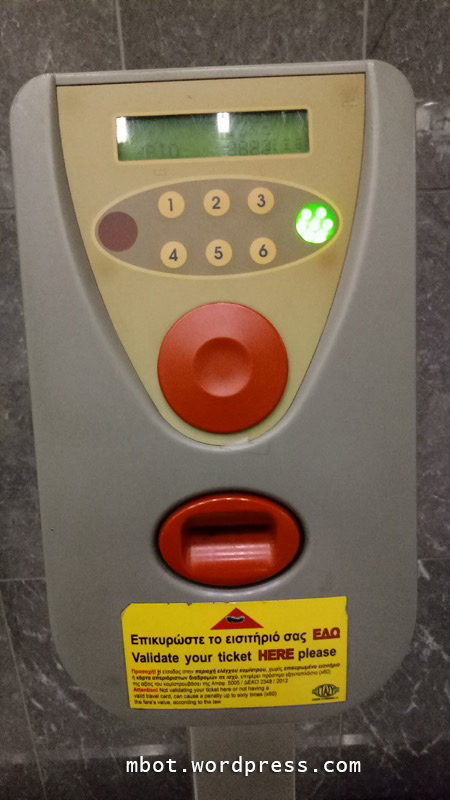 mesin validasi