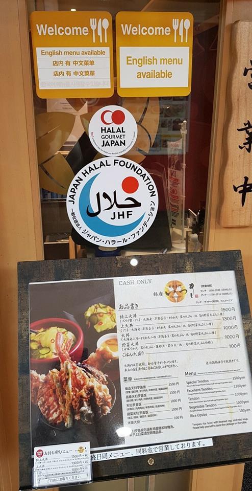 tempura06